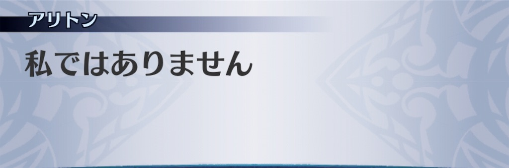 f:id:seisyuu:20190906113012j:plain