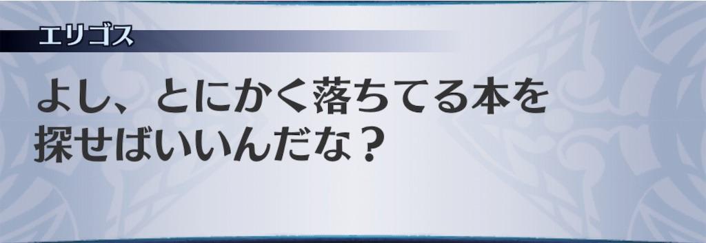 f:id:seisyuu:20190906113132j:plain