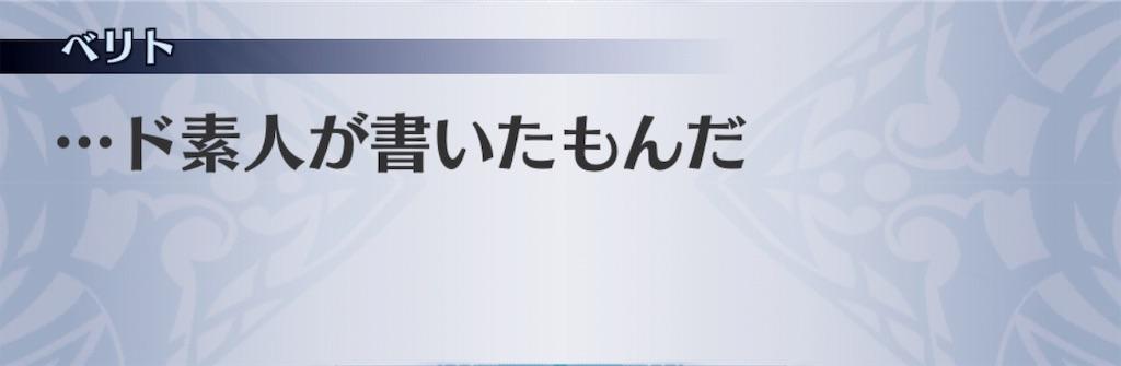 f:id:seisyuu:20190906113501j:plain