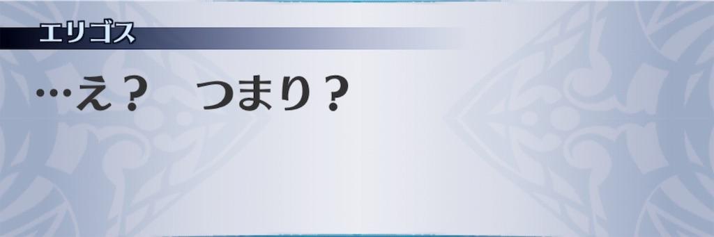 f:id:seisyuu:20190906113505j:plain