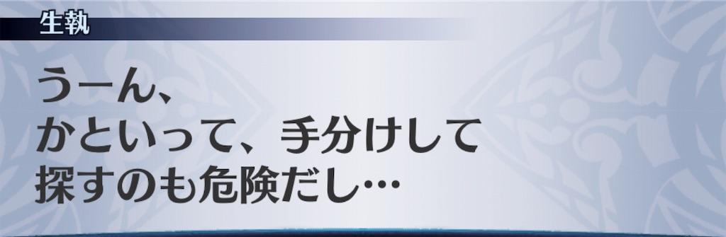 f:id:seisyuu:20190906113747j:plain