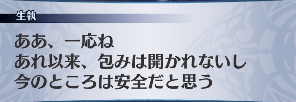 f:id:seisyuu:20190906113826j:plain