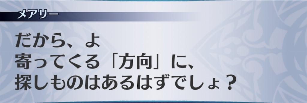 f:id:seisyuu:20190906114001j:plain