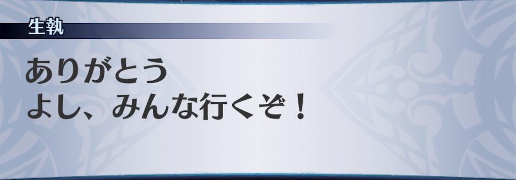 f:id:seisyuu:20190906114258j:plain