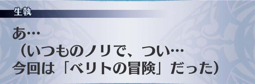 f:id:seisyuu:20190906114307j:plain