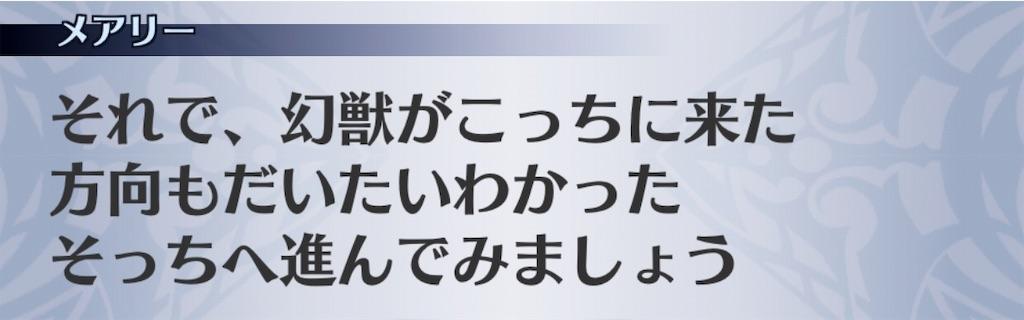 f:id:seisyuu:20190906114719j:plain
