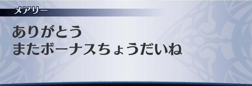f:id:seisyuu:20190906114727j:plain