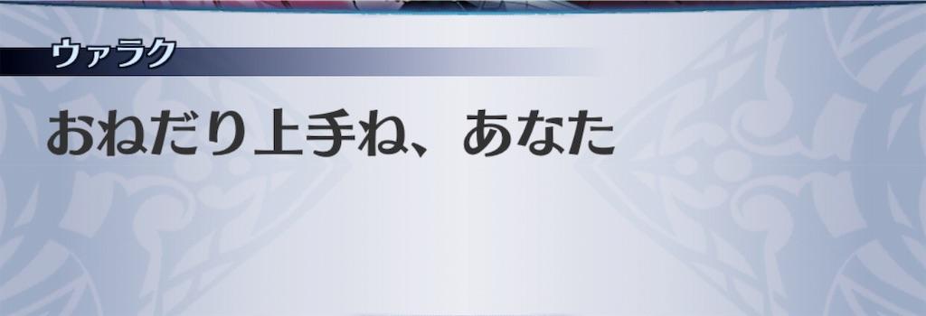 f:id:seisyuu:20190906114731j:plain