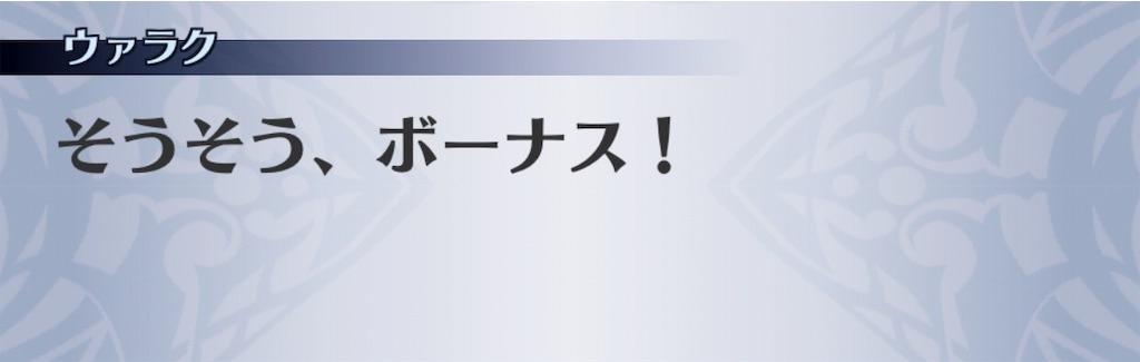 f:id:seisyuu:20190906114912j:plain