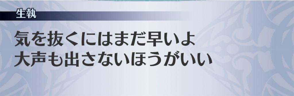 f:id:seisyuu:20190906115030j:plain