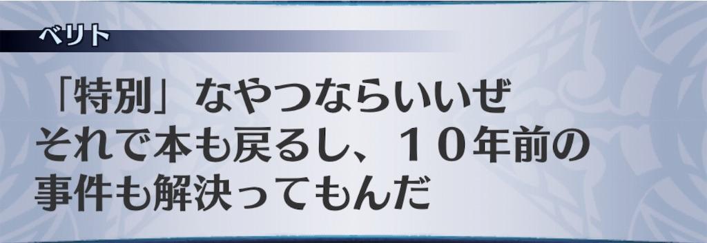 f:id:seisyuu:20190906115209j:plain