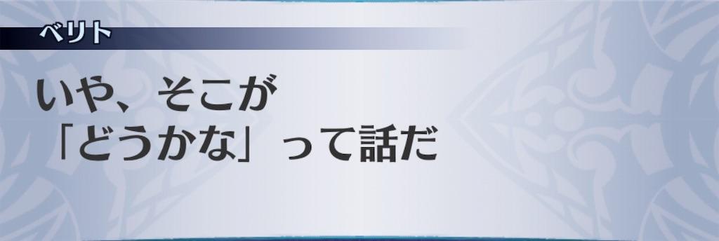 f:id:seisyuu:20190906115217j:plain