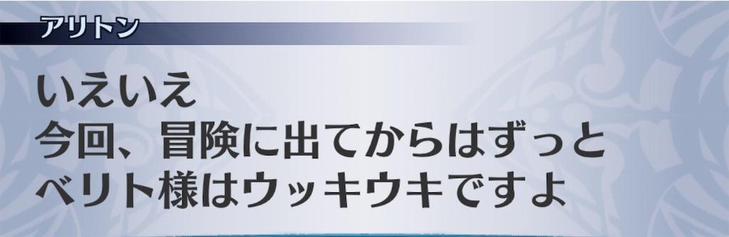 f:id:seisyuu:20190906115312j:plain