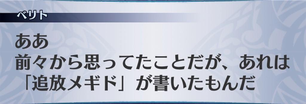 f:id:seisyuu:20190906115746j:plain
