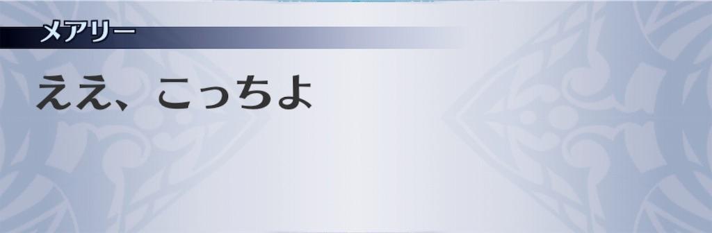 f:id:seisyuu:20190906115800j:plain