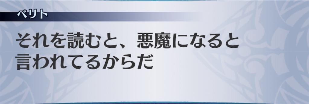 f:id:seisyuu:20190906191415j:plain