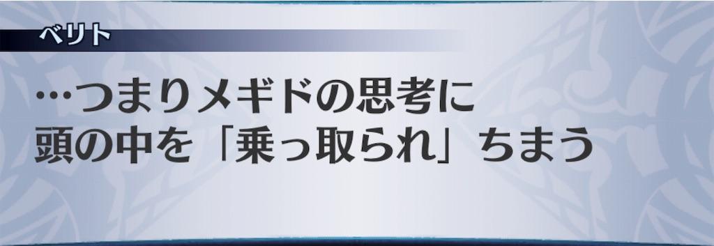 f:id:seisyuu:20190906191556j:plain