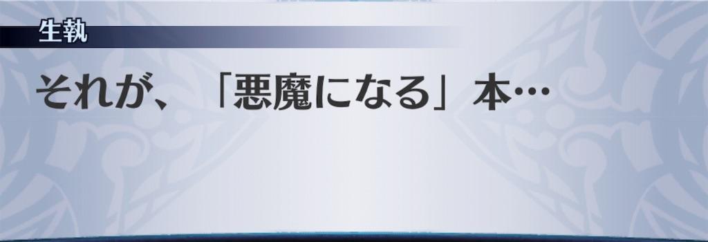 f:id:seisyuu:20190906191703j:plain