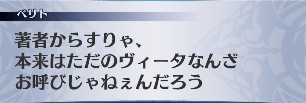 f:id:seisyuu:20190906191716j:plain