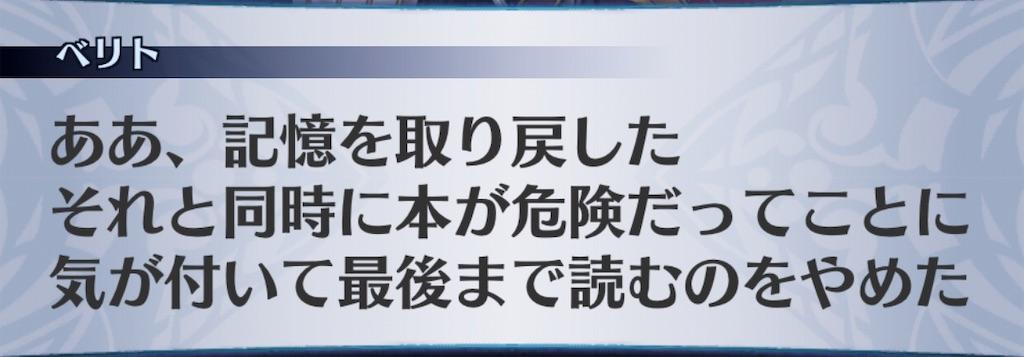 f:id:seisyuu:20190906191748j:plain
