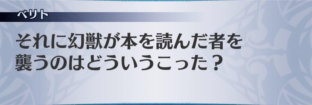 f:id:seisyuu:20190906191859j:plain
