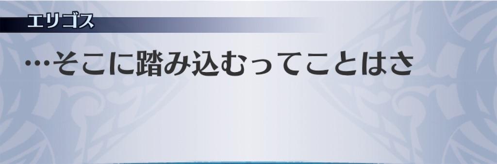 f:id:seisyuu:20190906191954j:plain