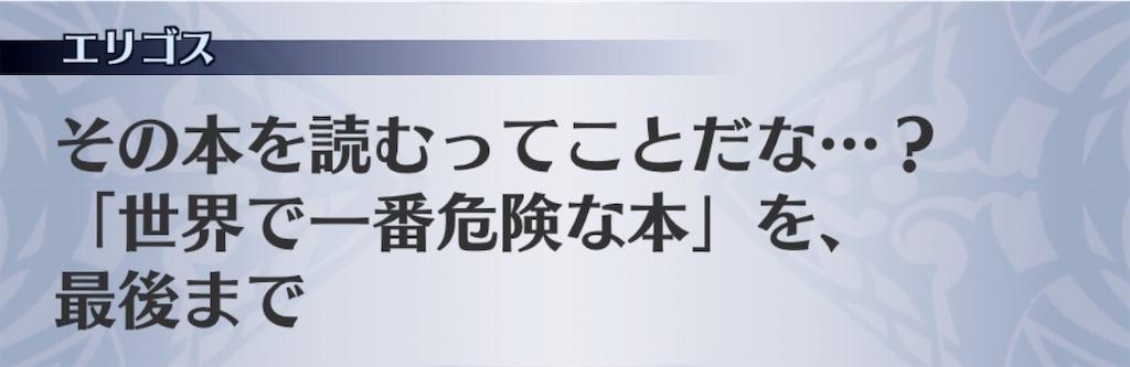 f:id:seisyuu:20190906191958j:plain