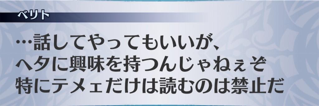 f:id:seisyuu:20190906192131j:plain
