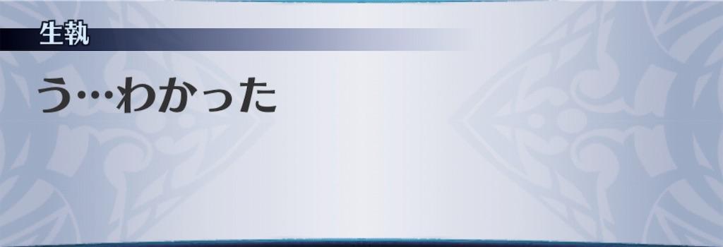 f:id:seisyuu:20190906192135j:plain