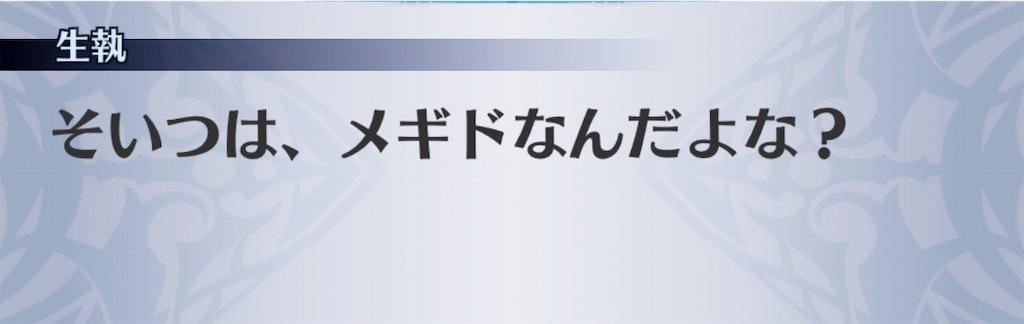 f:id:seisyuu:20190906192349j:plain