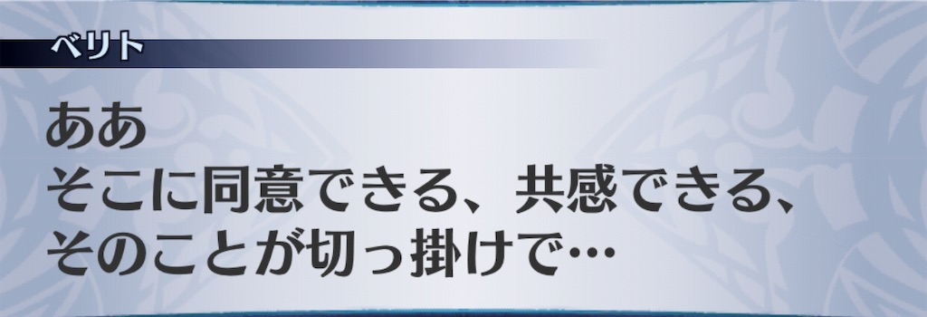 f:id:seisyuu:20190906192356j:plain