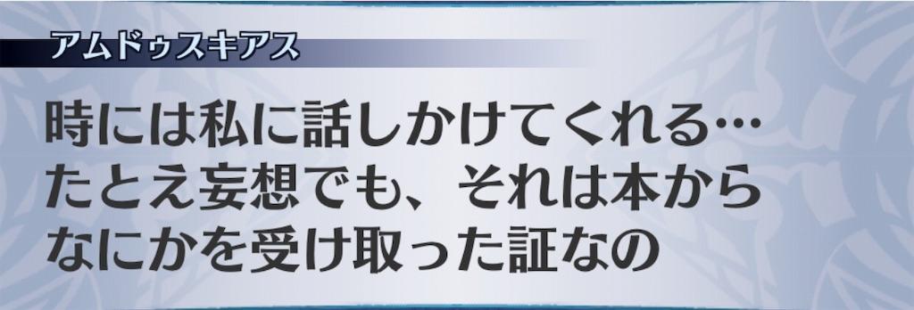 f:id:seisyuu:20190906192638j:plain