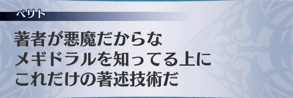 f:id:seisyuu:20190906192718j:plain