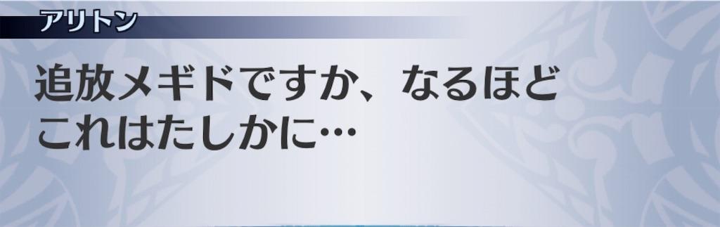 f:id:seisyuu:20190906192721j:plain