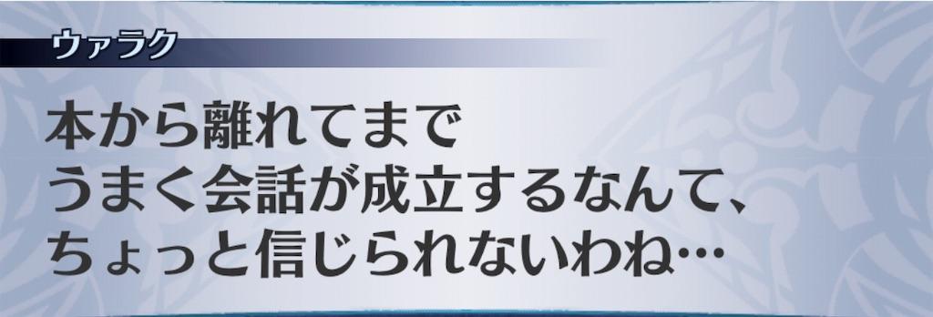 f:id:seisyuu:20190906192823j:plain