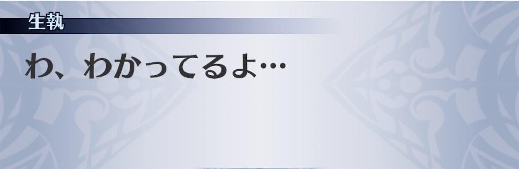 f:id:seisyuu:20190906192835j:plain