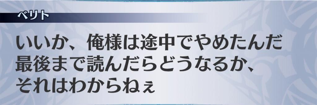 f:id:seisyuu:20190906192923j:plain