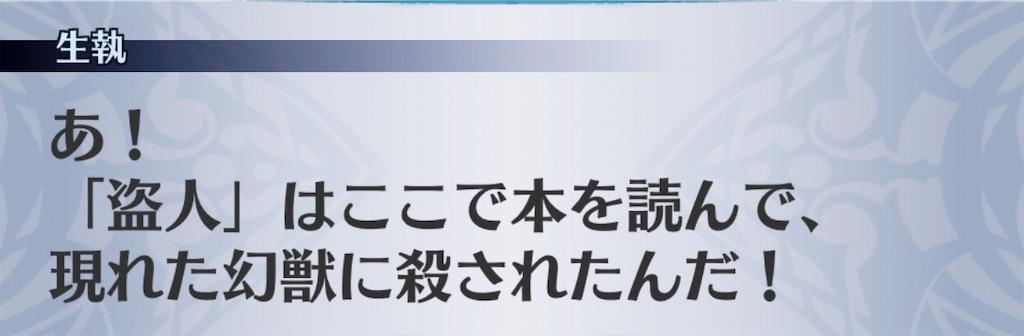 f:id:seisyuu:20190906192931j:plain