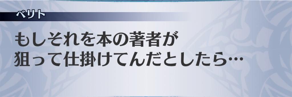 f:id:seisyuu:20190906193020j:plain