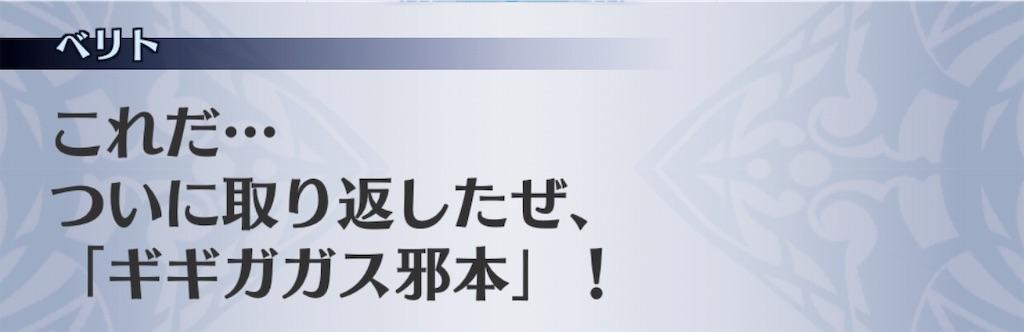 f:id:seisyuu:20190907154518j:plain