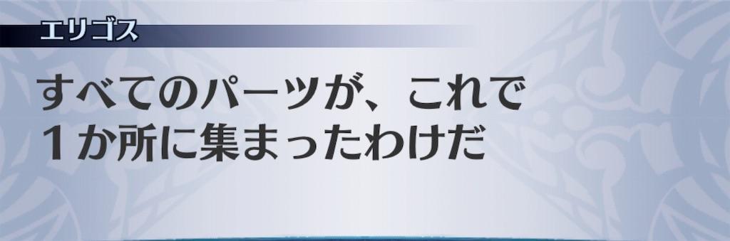 f:id:seisyuu:20190907155434j:plain