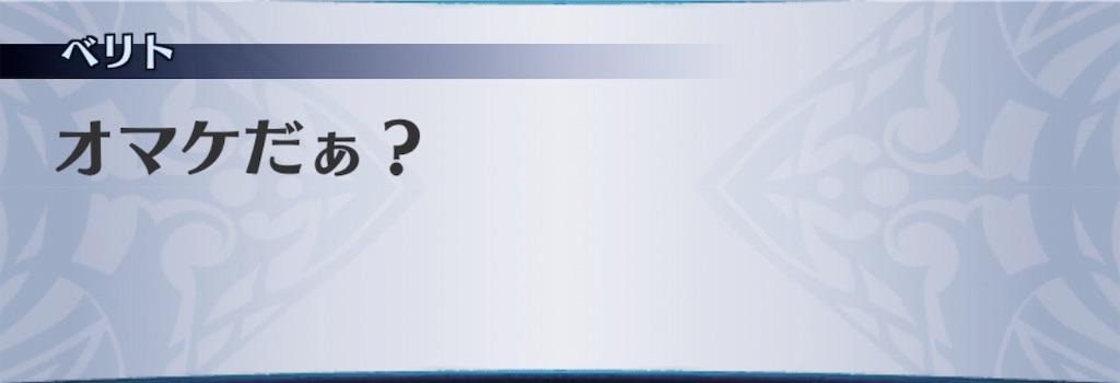 f:id:seisyuu:20190907155518j:plain