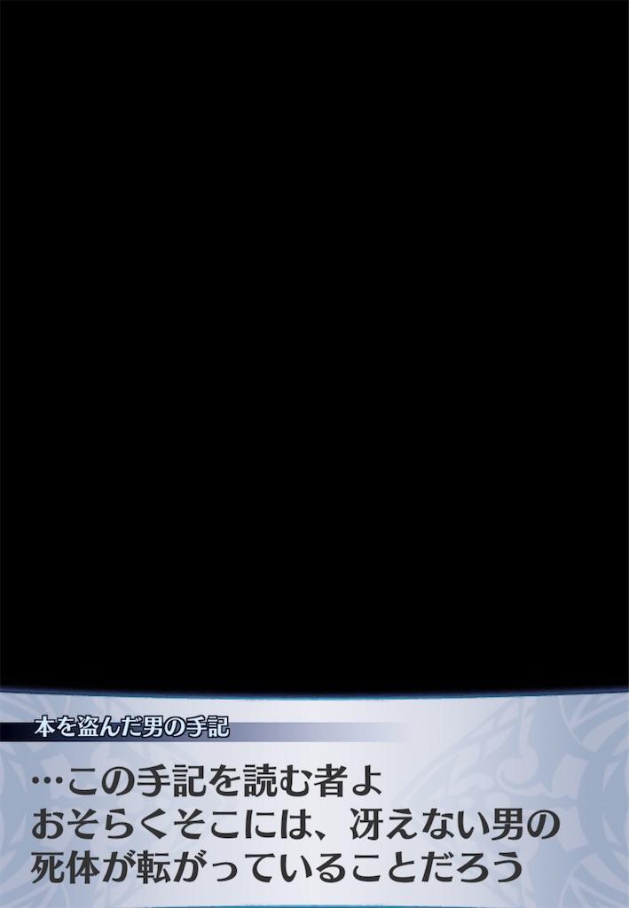 f:id:seisyuu:20190907155738j:plain