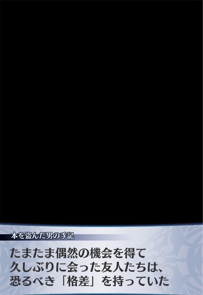 f:id:seisyuu:20190907160252j:plain