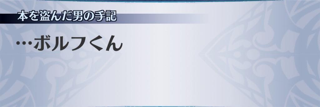 f:id:seisyuu:20190907161054j:plain