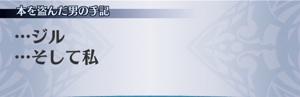f:id:seisyuu:20190907161058j:plain
