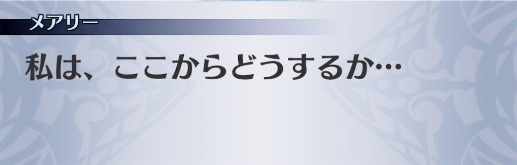f:id:seisyuu:20190907204159j:plain