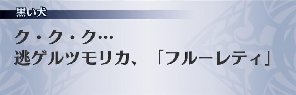 f:id:seisyuu:20190907204247j:plain