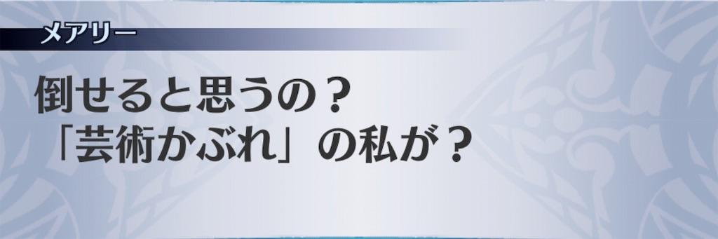 f:id:seisyuu:20190907204416j:plain