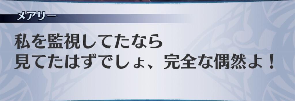 f:id:seisyuu:20190907204507j:plain